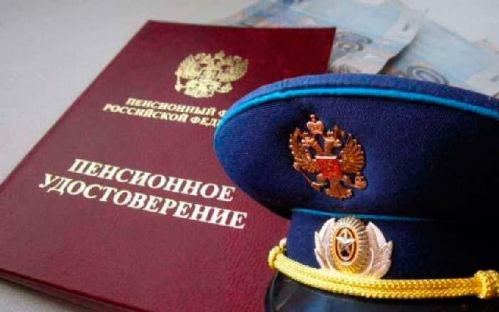 военные пенсии в России