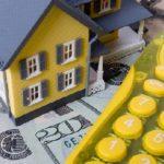 Новый налог на недвижимость в России