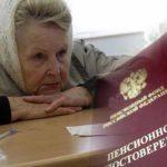 Перерасчет пенсии в 2020 году нынешним пенсионерам в России
