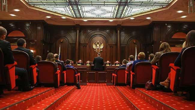 Зал судебных заседаний.