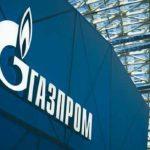 Будет ли повышение зарплаты сотрудникам Газпрома в 2020 году?