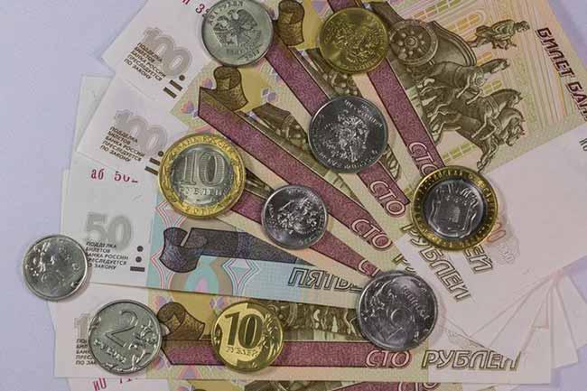 Российские деньги.