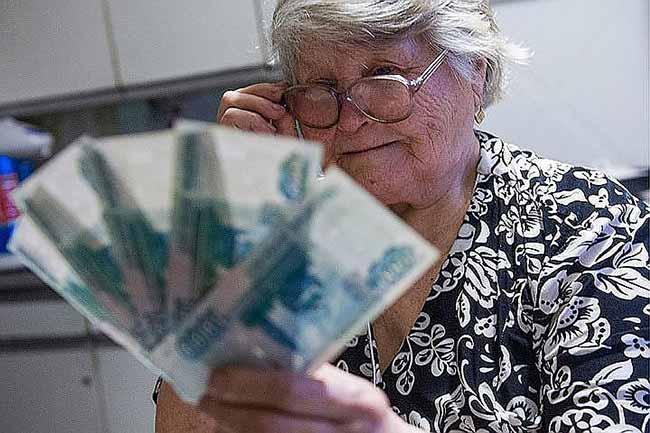Пенсионерка с пенсией.
