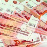 На сколько вырастут госпошлины в России в 2020 году?