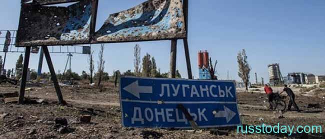 Указатели Донбасс\Луганск