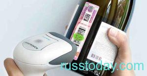 Сканер штрихкодов и бутылка вина