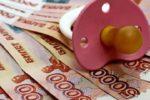 Детская соска на фоне российских рублей