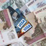 Какая будет средняя зарплата в 2020 году в России?