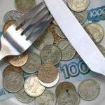 Какой будет минимальный прожиточный минимум в России в 2020 году?