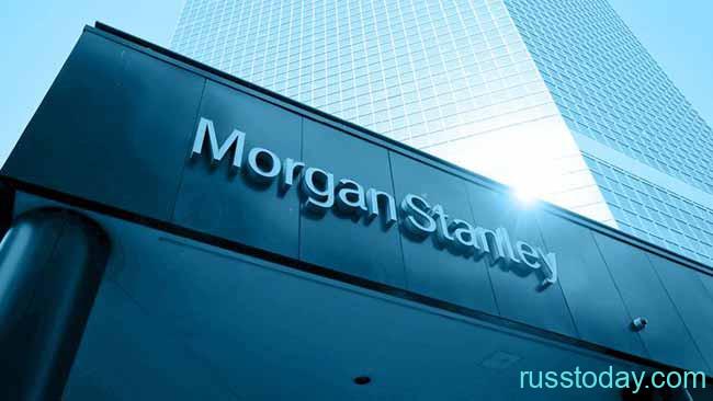 Учреждение MorganStanley