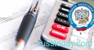 Калькулятор и чернильная ручка
