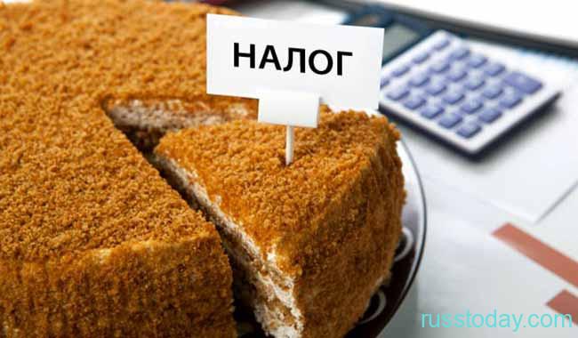 Кусок тортика- часть налогов
