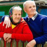 Будет ли повышение пенсии сельским пенсионерам в 2020 году?