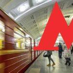 Стоимость метро в Санкт-Петербурге с 2020 года