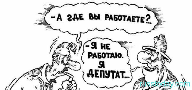 Карикатура на депутатов