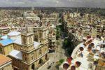 Город в Сирии