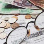 Какие льготы отменят пенсионерам в 2020 году?
