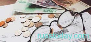 Коллаж очки, российские рубли