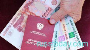Паспорт и российские деньги