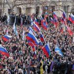 Революция в России 2019-2020 года