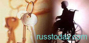 ЧЕловек с ограниченными возможностями в коляске
