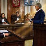 Возможности юридического аутсорсинга: представление интересов в суде