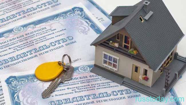 Сертификат и ключи на недвижимость