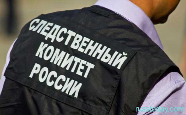 Нашивка Следственный комитет России на спине эксперта