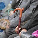 Социальная пенсия по потере кормильца в 2020 году, размер