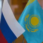 Перечень регионов в программе переселения в Россию из Казахстана на 2020