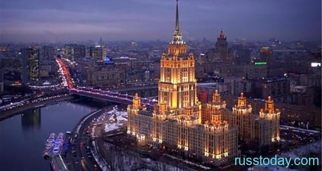 Вечерняя панорама Москвы