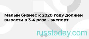 Мнение экспертов об МБ в 2020 году