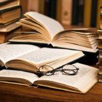 Книги юбиляры 2019-2020 года