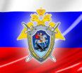 Герд Следственного комитета на фоне флага РФ