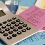 Расчет субсидии на оплату коммунальных услуг на 2020 год