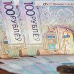 Единый налог в Беларуси 2020 года