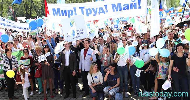 Праздник 1 мая в Беларуси