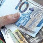 Социальная пенсия в Беларуси в 2020 году