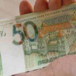Последние новости о выплате пенсий в 2020 году в Беларуси