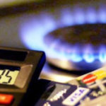 Цена газа для населения Беларуси в 2020 году