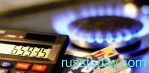 Цена на природный газ в Беларуси