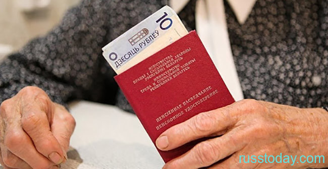 Пенсионерка в Беларуси