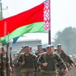 Военная пенсия в Беларуси в 2020 году