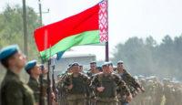 Беларуские войска