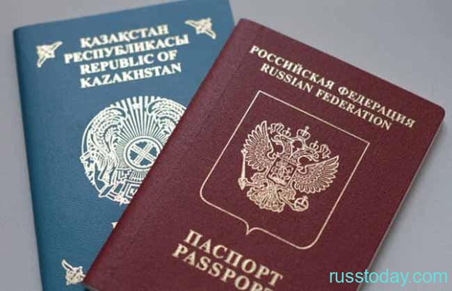 Паспорта граждан России и Казахстана