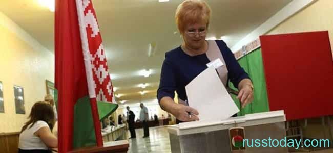 Выборы президента РБ
