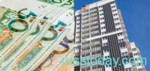 Новостройка недвижимости в Беларуси