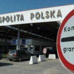 Последние новости о Коронавирусе в Польше на 16 марта 2020