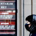 Последние новости о Коронавирусе в России на 18 марта 2020
