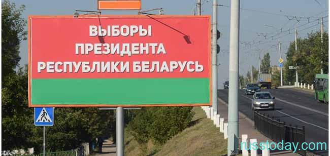 Плакат на дороге Выборы Президента  РБ